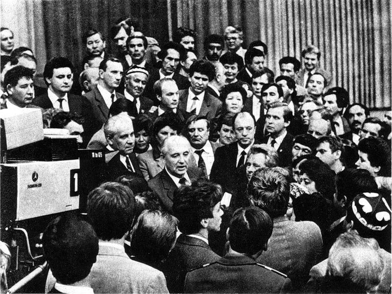 Съезд народных депутатов