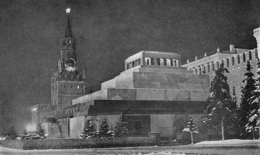 мавзолей В.И, Ленина