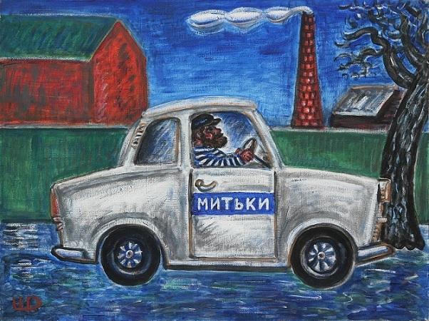 Дмитрий Шагин. Митьки в машине. 1996. Х.м. 60х80.jpg