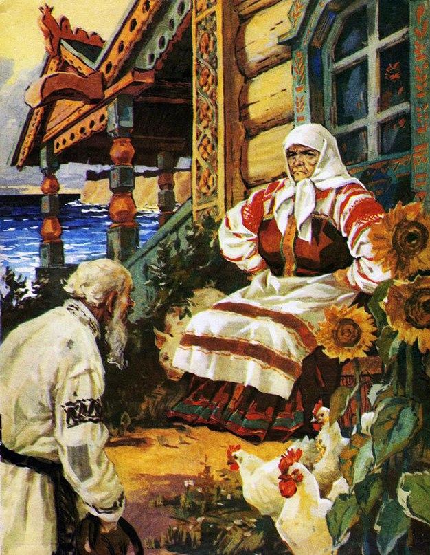Никифор Ращектаев, иллюстрация к Сказке о рыбаке и золотой рыбке А.С. Пушкина, 1976