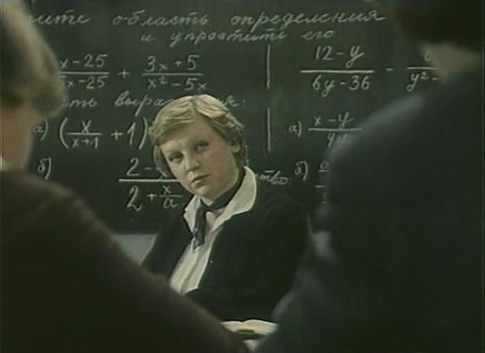 shkola1969-4.jpg