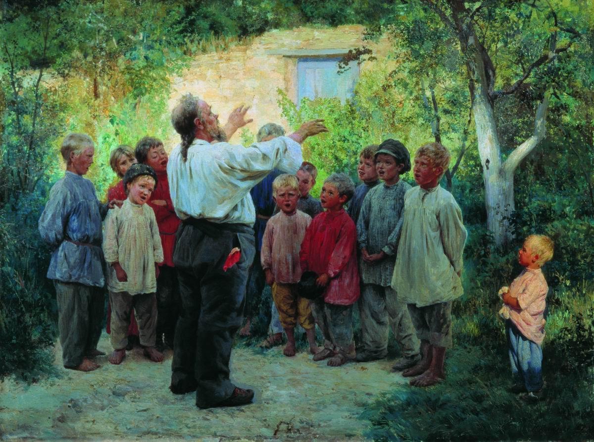 Николай Ярошенко Хор