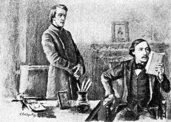 Борис Лебедев. В.Г. Белинский и Н. А. Некрасов