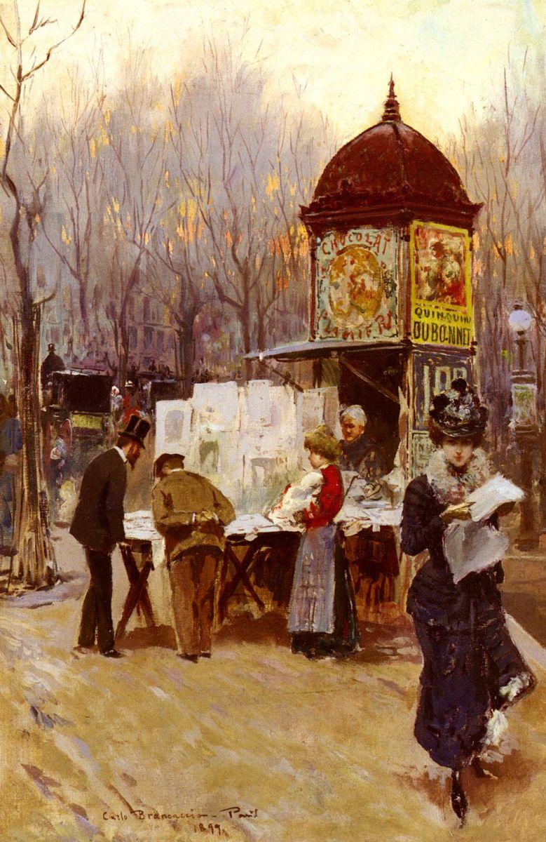 Карло Бранкаччо Киоск. Париж