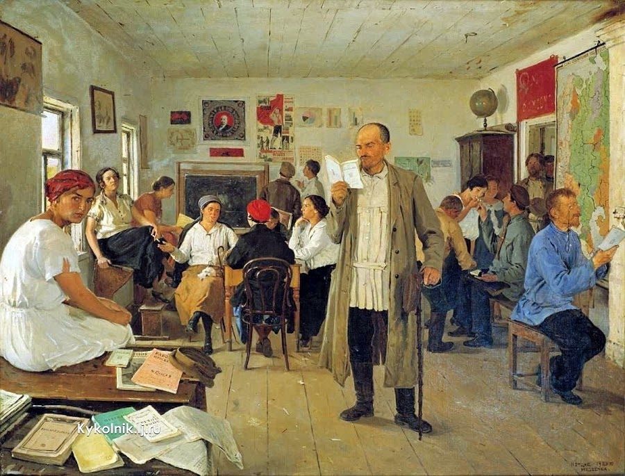 Ефим Чепцов Переподготовка учителей