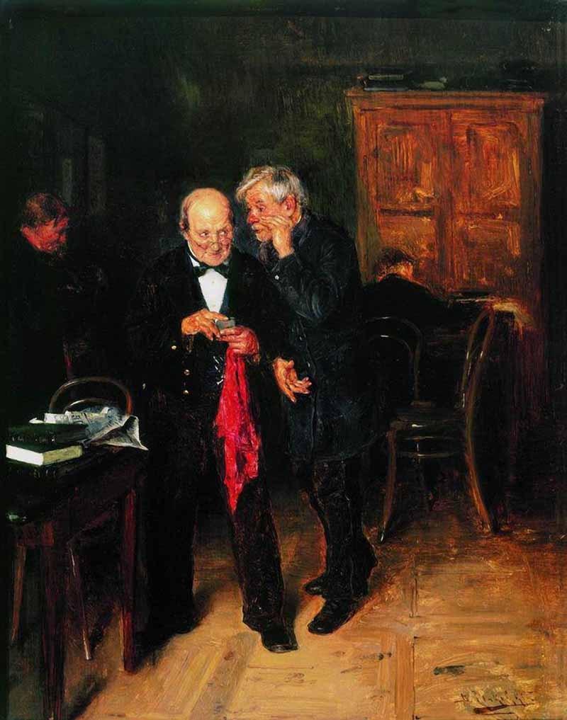 Картина художника Владимира Егоровича Маковского Название Секрет