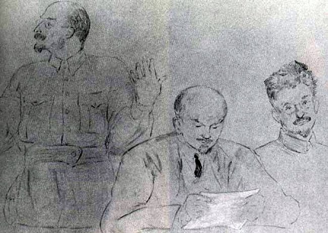 Филипп Малявин Луначарский, Ленин, Троцкий, 1920