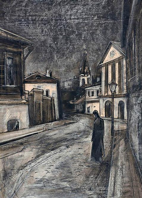 Владимир Николаевич Минаев