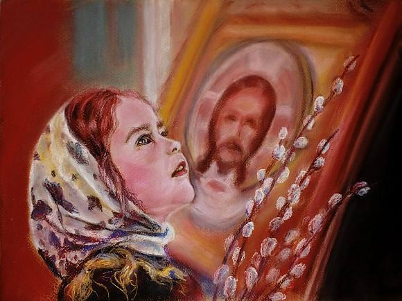 Ирина Мисниченко Молитва о божественном волшебстве