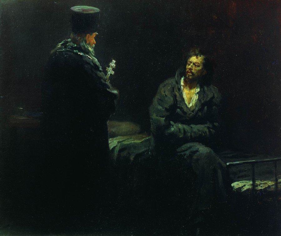 Илья Репин Отказ от исповеди
