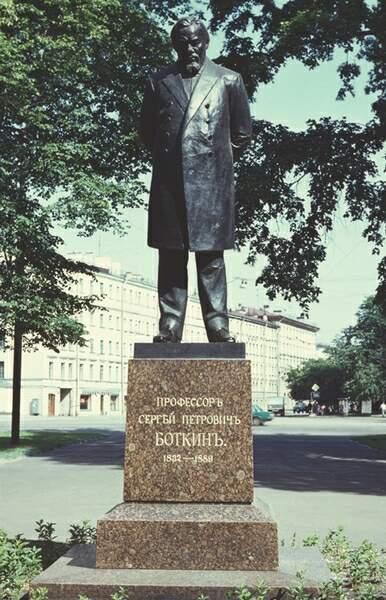 Владимир Белемишев Памятник С.П. Боткину