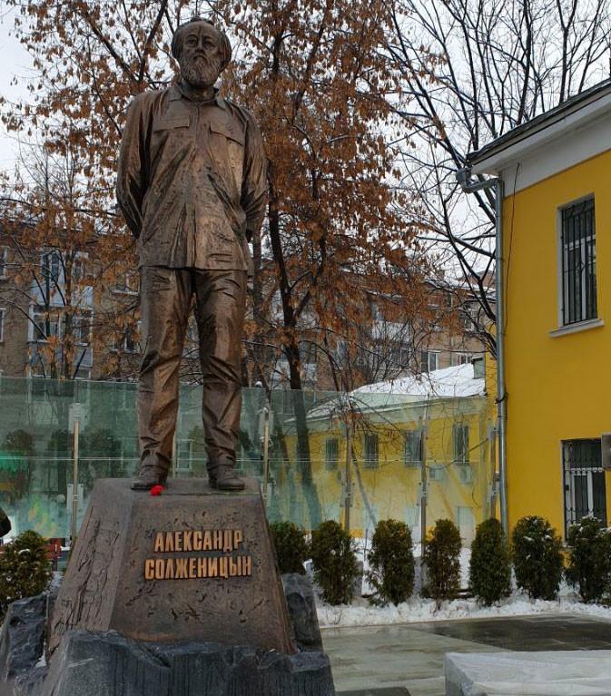 Памятник А.И. Солженицыну в Москве