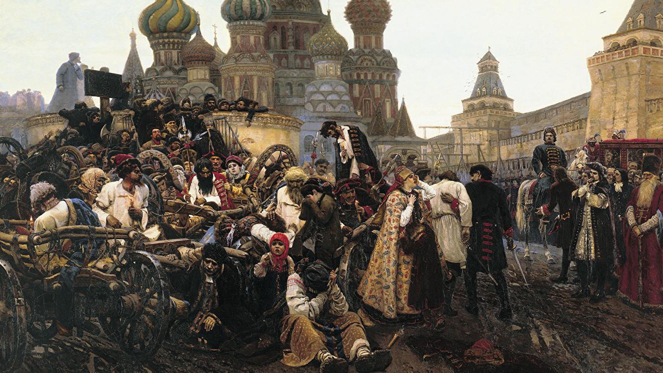 В.И. Суриков Утро стрелецкой казни