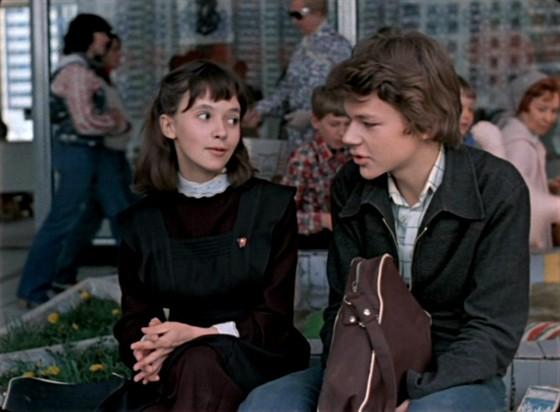 Кадр из фильма Вам и не снилось, 1980