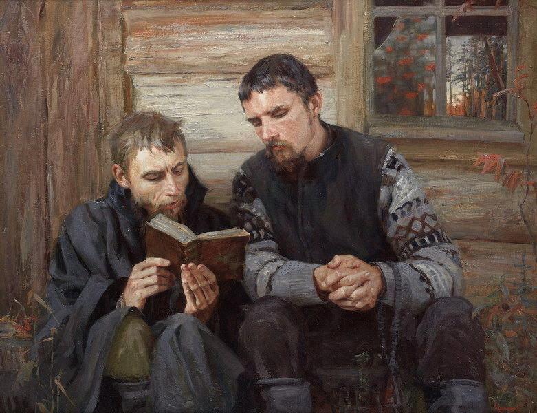 Татьяна Юшманов Староверы
