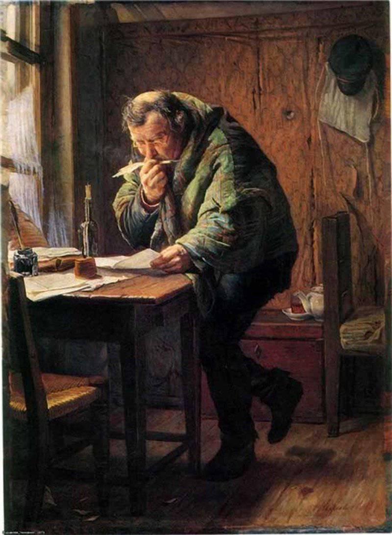 Фирс Журавлев Чиновник 1884