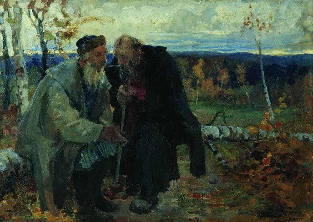 Андрей Рябушкин Старички (Старики мудрые)