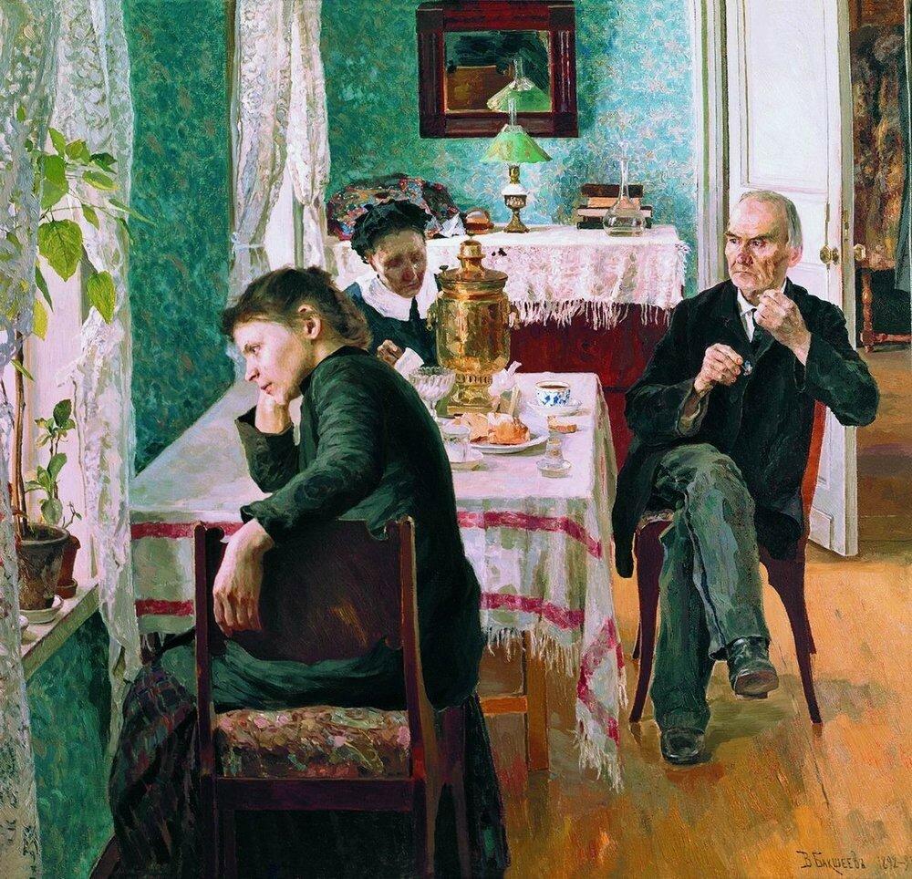 Василий Бакшеев Житейская проза [1892-1893]