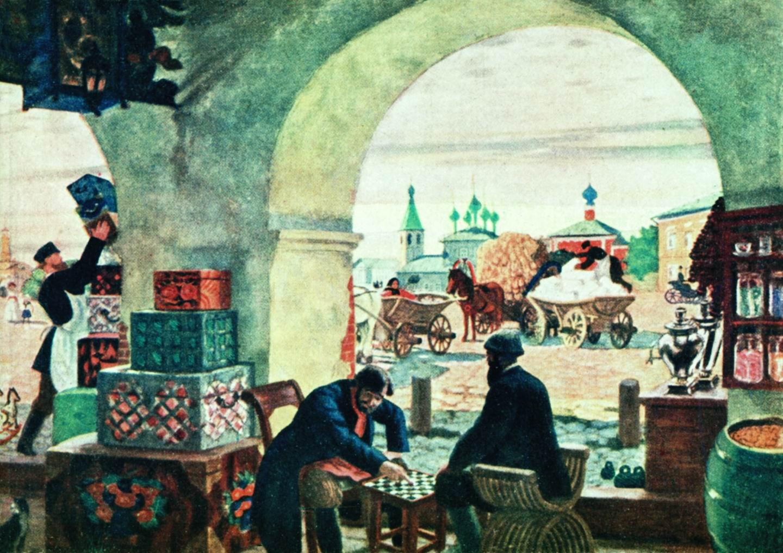 Бори Кустодиев Гостиный двор (В торговых рядах)