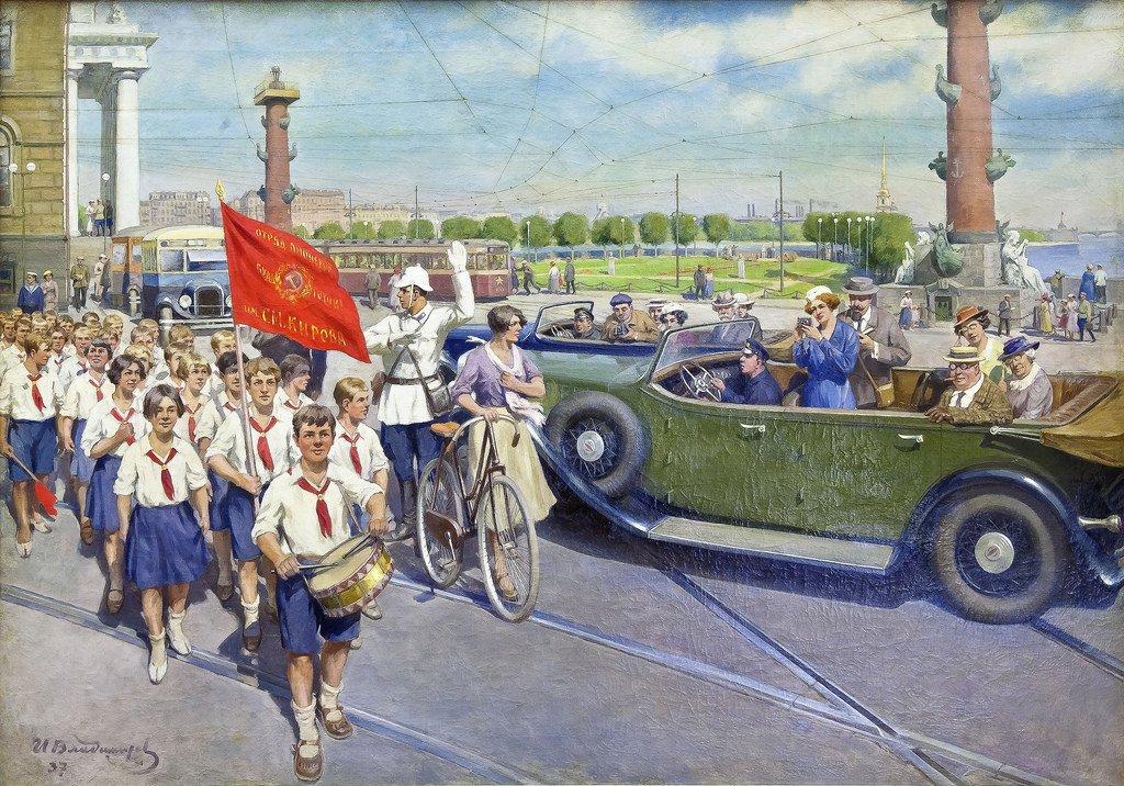 Иван Владимиров. Интуристы в Ленинграде