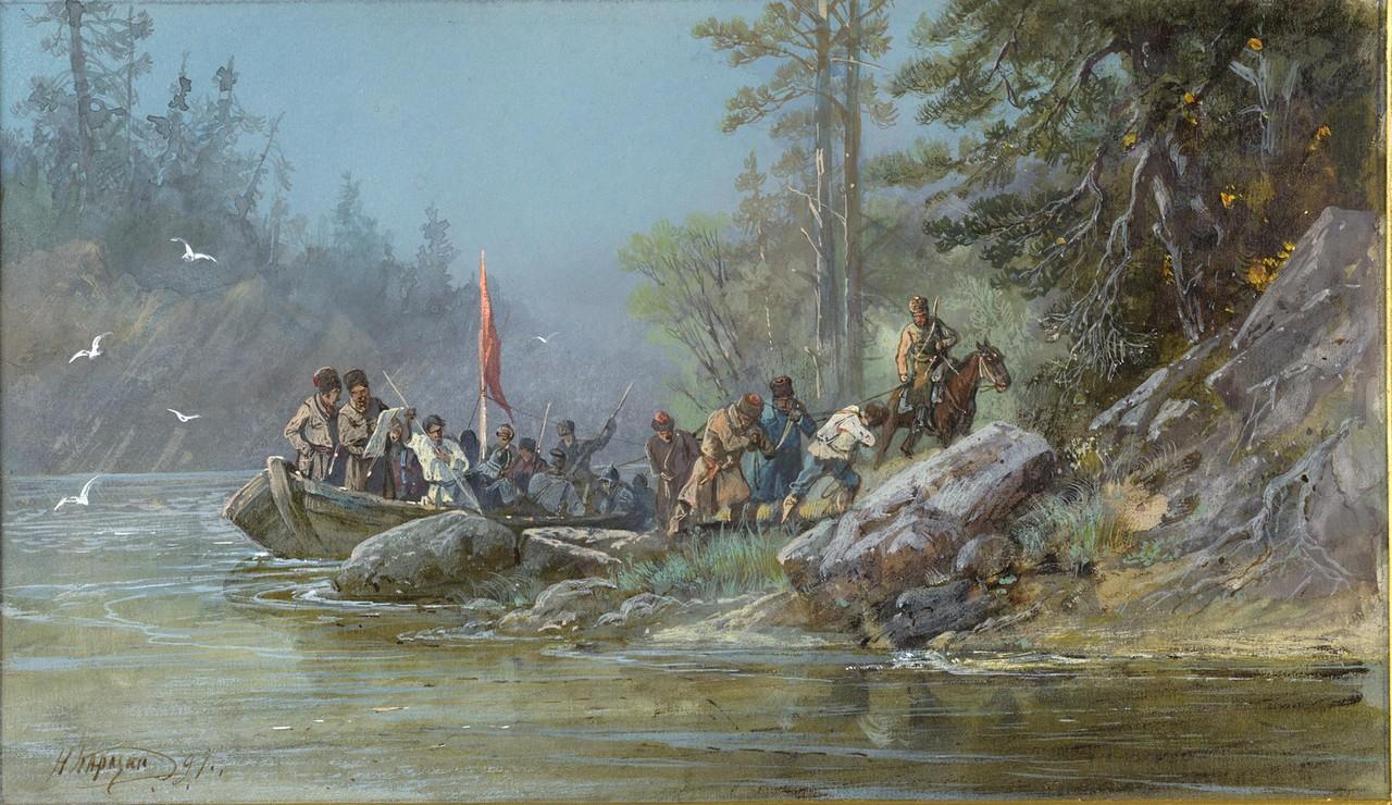 Николай Каразин Сибирские казаки