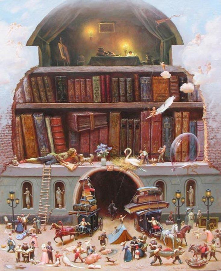 Валентин Рекуненко. Книжный дом