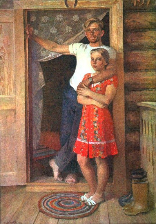 Владимир Кутилин. У своего порога, 1979