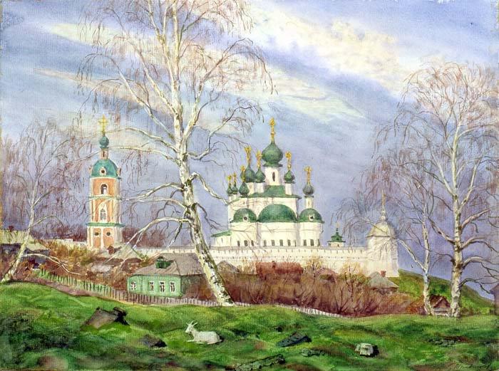 Герман Травников. Горицкий монастырь