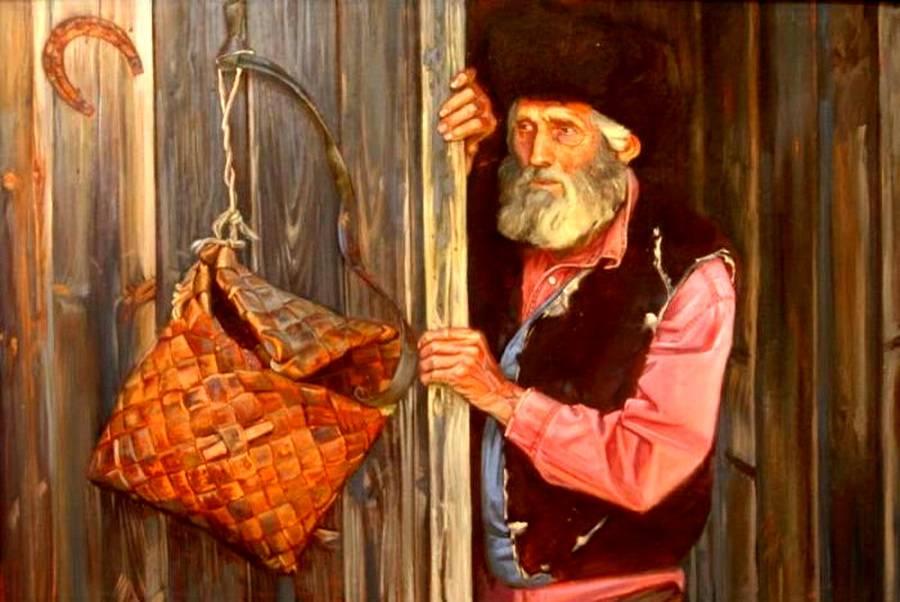 Андрей Подшивалов Старик
