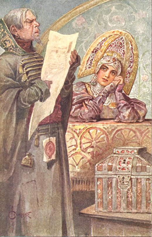 Сергей Соломко (1867 – 1928) Писец