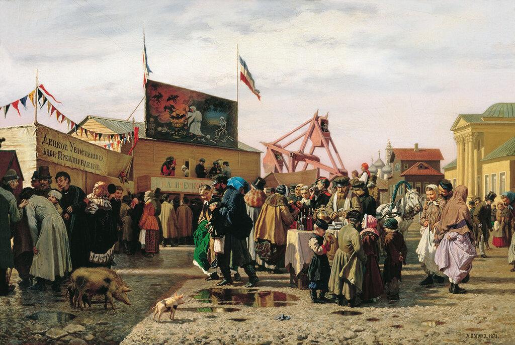 Андрей Попов - Балаганы в Туле на Святой неделе, 1873