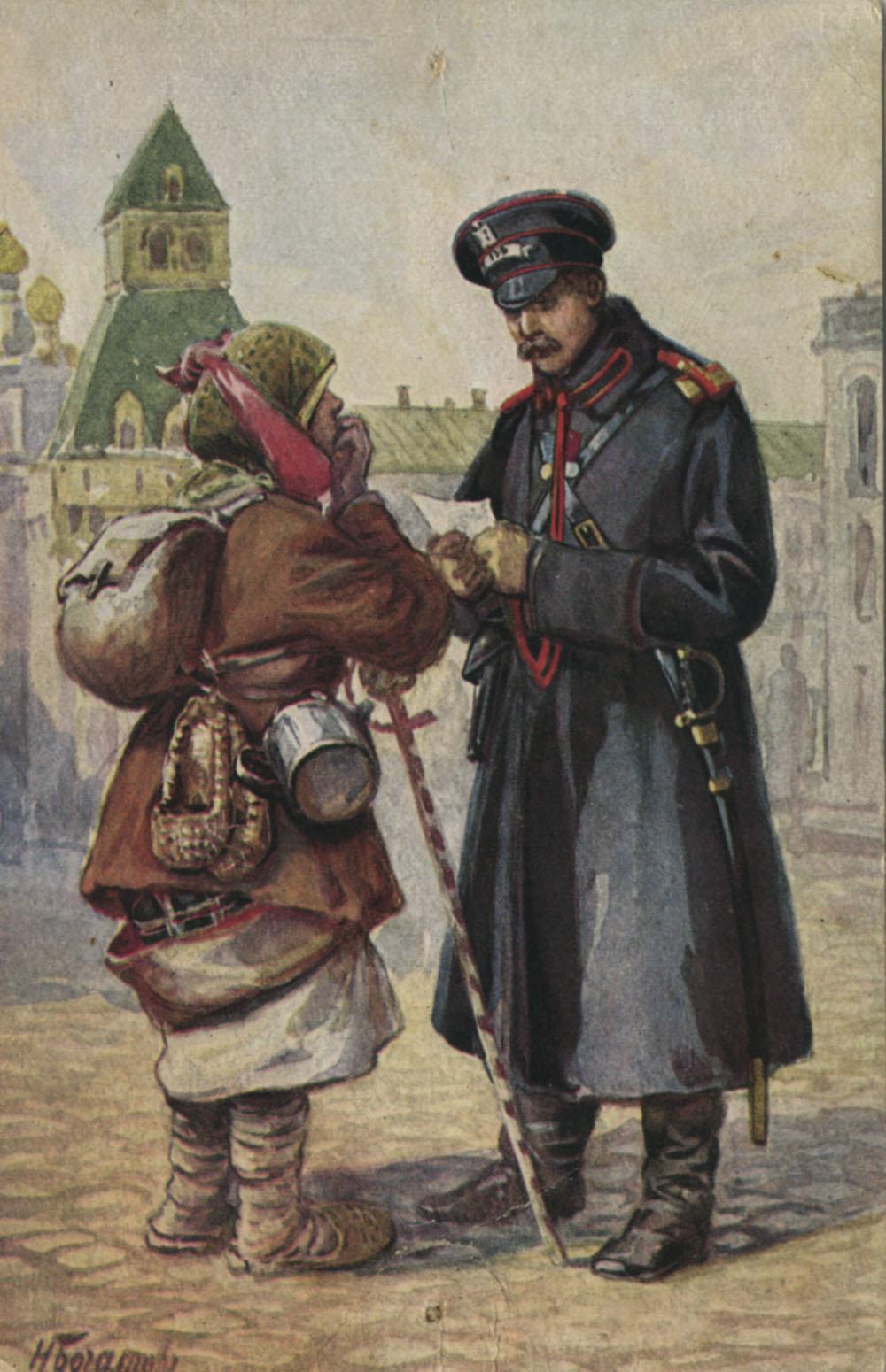 Николай Богатов (1854-1935) Из серии Типы Москвы. Городовой