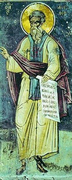 Прп. Дорофей. Тзортзи (Зорзис) Фука. Фреска. Монастырь Дионисиат (Афон). 1547 г.