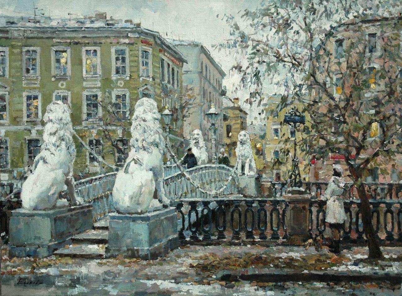 Павел Еськов. Львиный мостик. В начале зимы