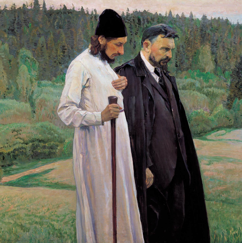 Михаил Нестеров - Философы (С. Н. Булгаков и П. А. Флоренский)
