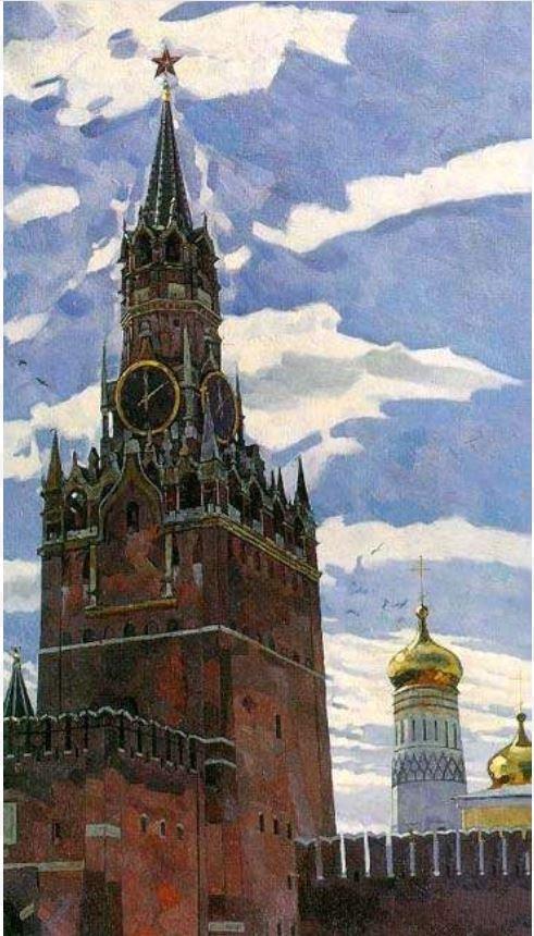 Андрей Горский - Спасская башня Московского Кремля (центральная часть триптиха Москва. Красная площадь), 2005
