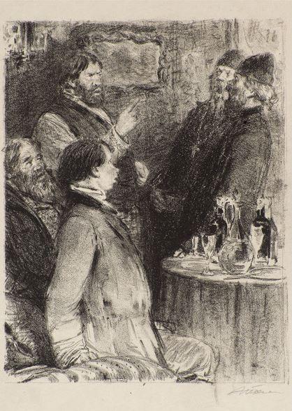 Николай Пономарев. Иллюстрация к рассказу Н.С. Лескова «Грабёж»,  1946