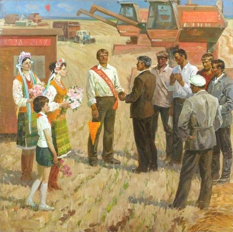 Тамара Даниленко «Почетная грамота», 1964