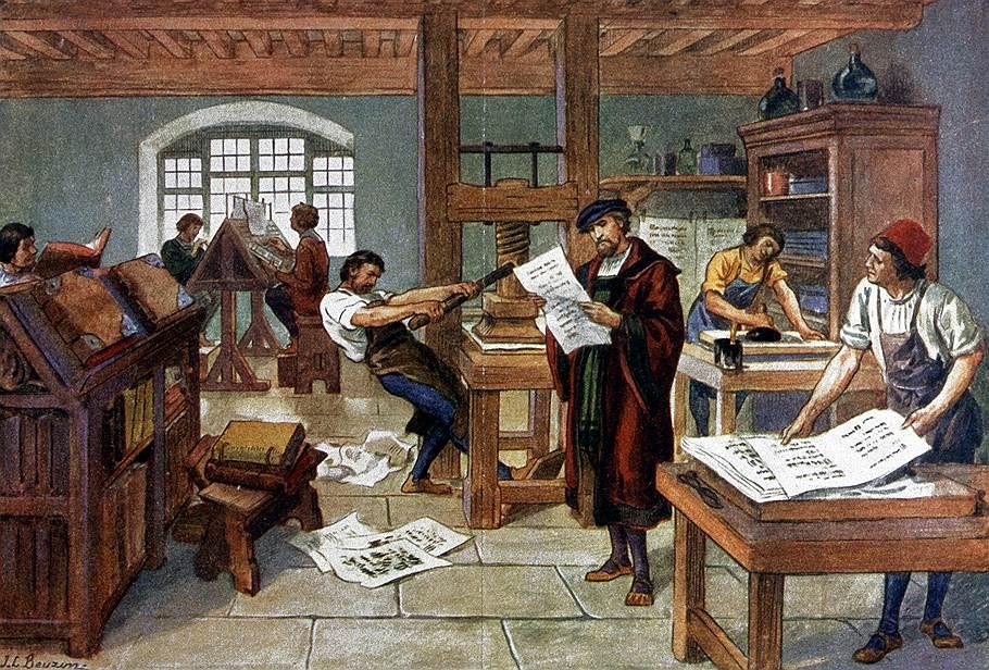 Ж.Л. Бёзон (Жозеф и Луи Бёзон) - Книгопечатный пресс Иогана Гутенберга, 1450-е. - 1920-1930-е гг