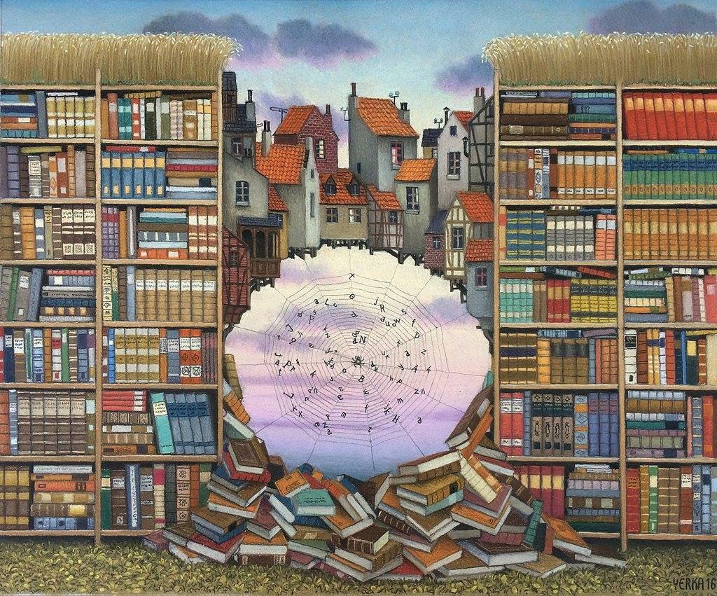 Яцек Йерка - Книжный бум, 2016