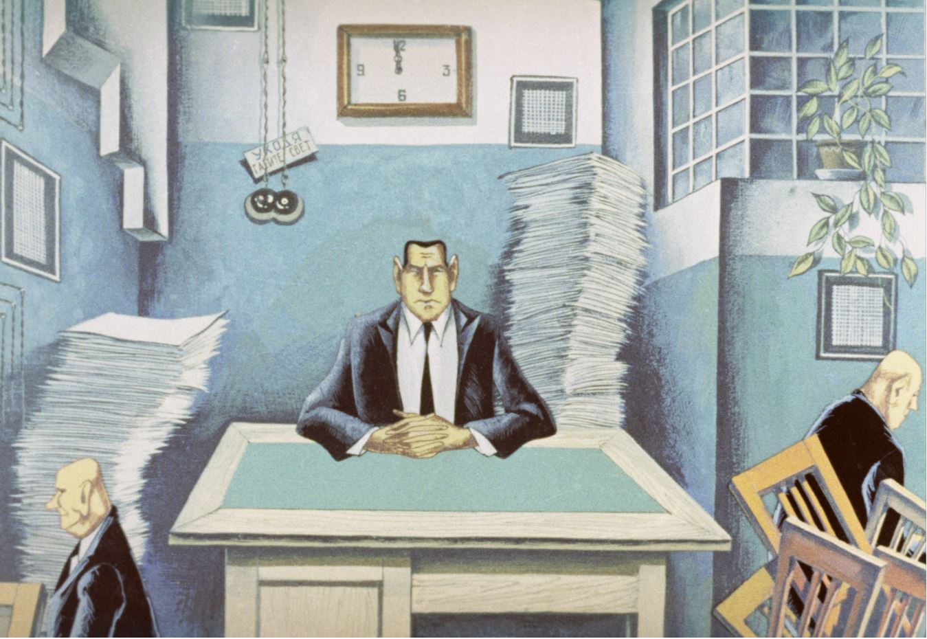 Кадр из мультфильма Жил-был Козявин, 1966