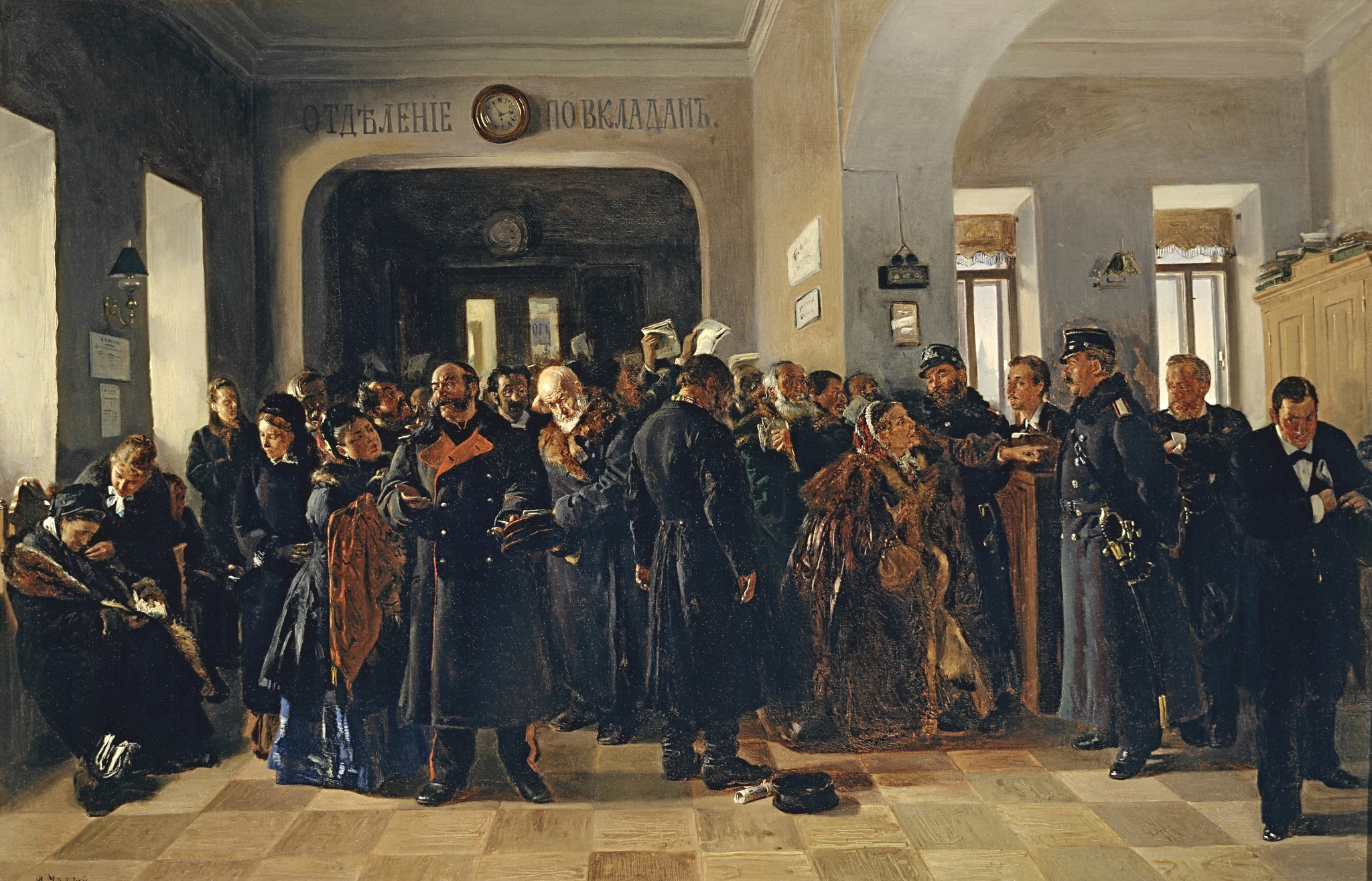 Владимир Маковский - Крах банка, 1881