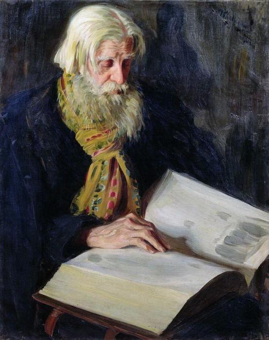 Иван Куликов - Старик с книгой (портрет старообрядца)