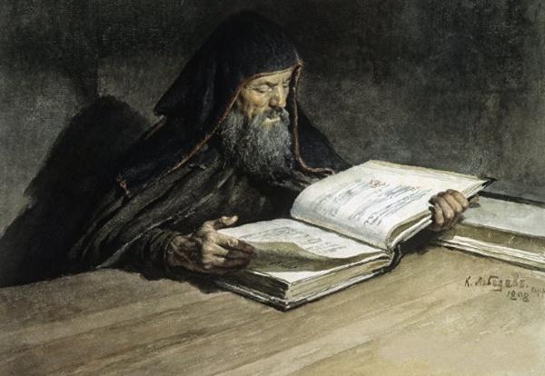 Клавдий Лебедев - Монах за книгой, 1898