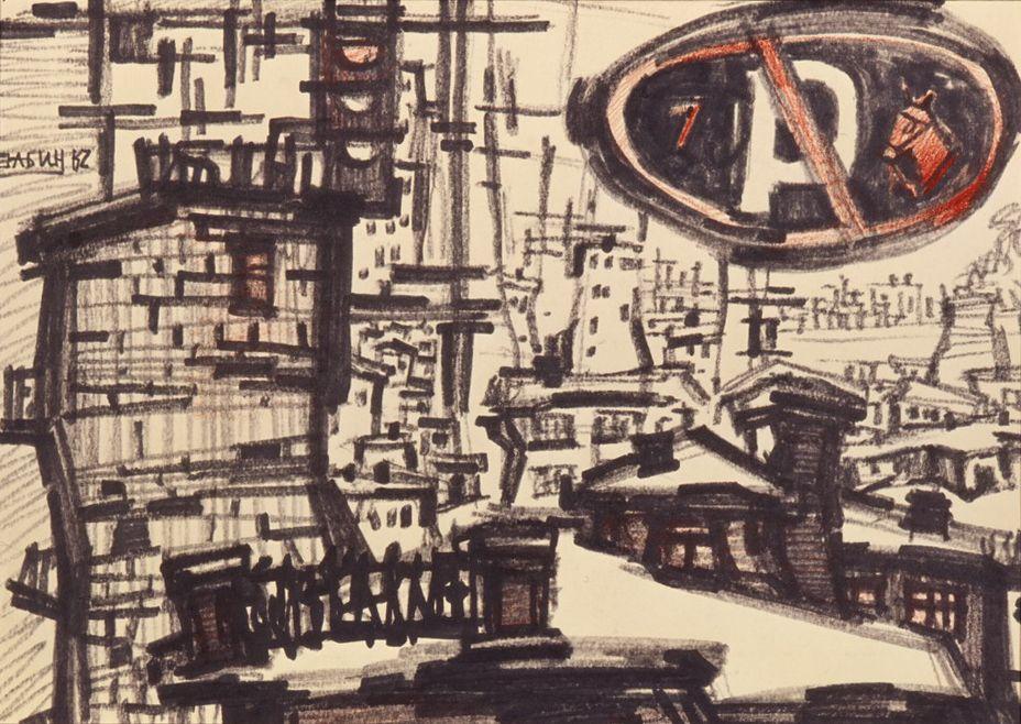 Оскар Рабин - Парковка запрещена (эскиз к картине), 1962