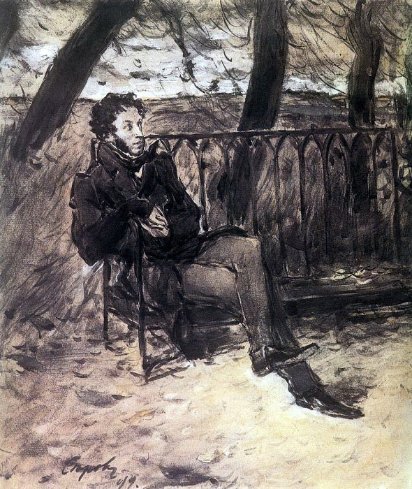 Валентин Серов - Пушкин на садовой скамье, 1899