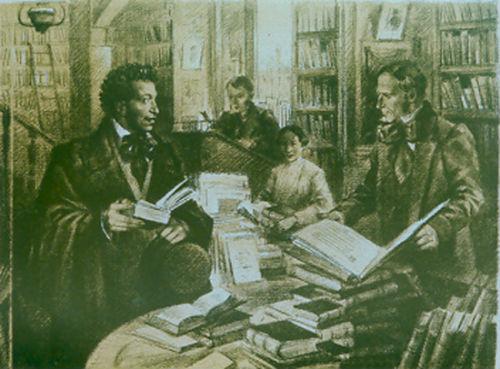 Николай Павлов «А.С. Пушкин в книжной лавке А.Ф. Смирдина», автолитография, 1936