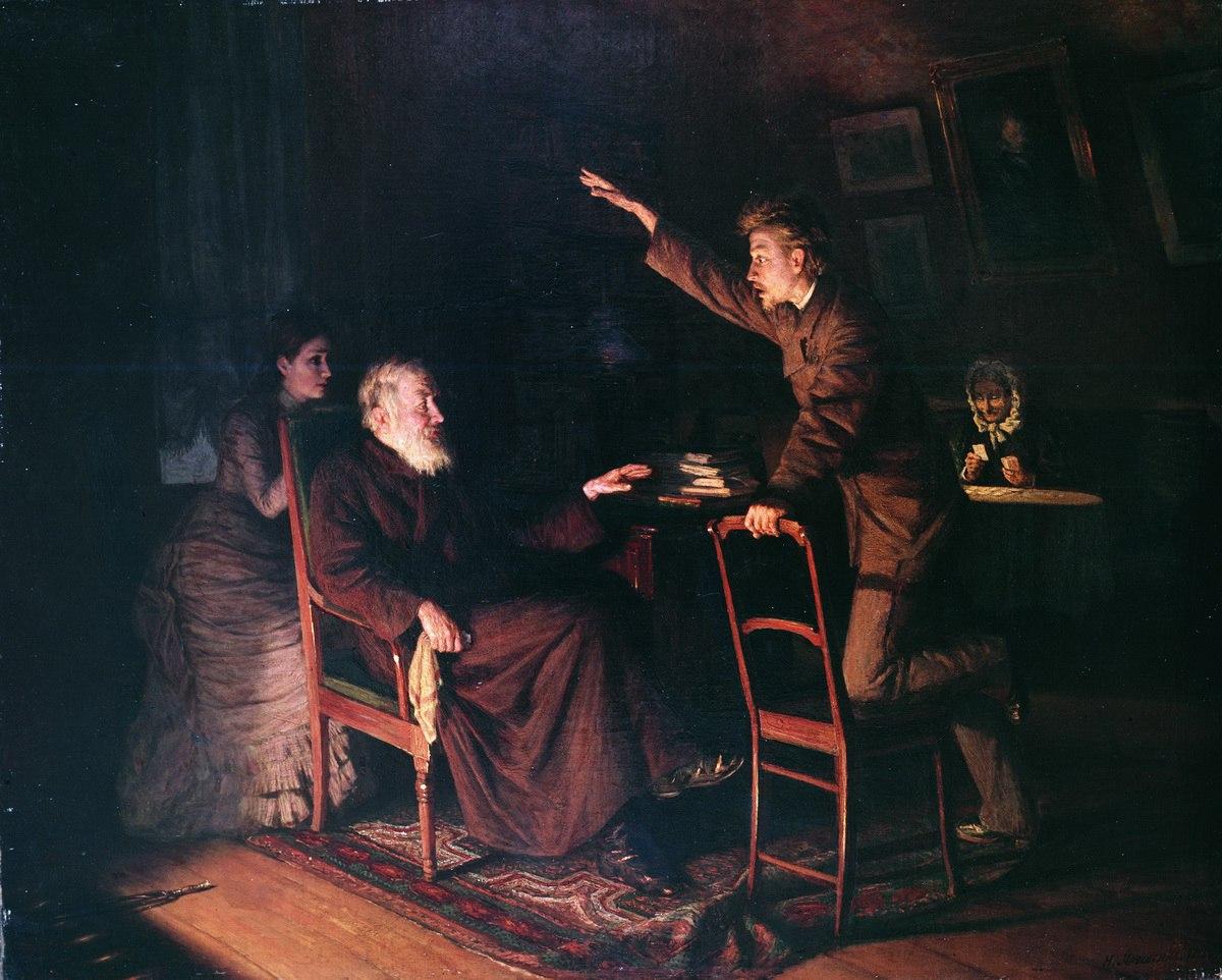 Николай Ярошенко - Старое и молодое, 1881