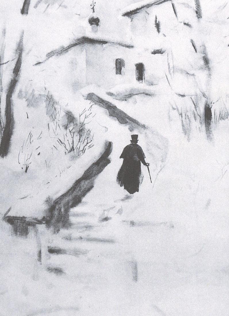 Дмитрий Титов - Пушкин в монастыре, 1969