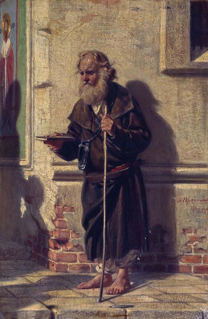 Илларион Прянишников - У церкви, 1867